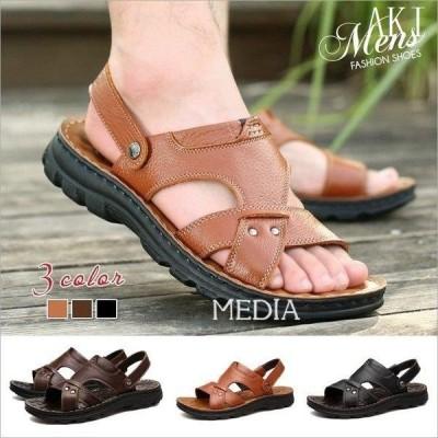 サンダルメンズビーチサンダル靴レザーシューズ歩きやすいお洒落軽量サンダルメンズシューズアウトドア