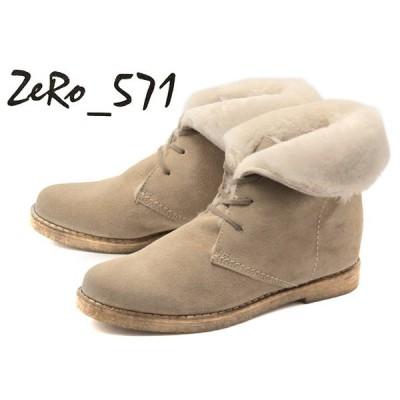訳あり品 ゼロ 571 レースアップ ショート ブーツ 女性用 ベロアサッビア 23.0cm US6.0 ZERO 571 BOOTS zr004