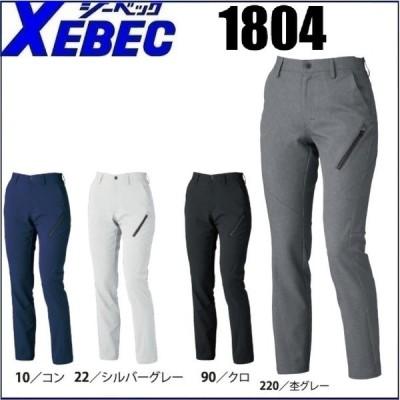 レディスパンツ 1804 ジーベック XEBEC 秋冬 7号〜19号 帯電防止素材 伸縮素材 軽量素材 ボンディング素材 (すそ直しできます)