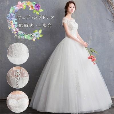 ウェディングドレス ワンピース 白 オフショルダー レース 腰高め 花嫁ドレス パーティードレス イブニングドレス 披露宴 演奏会