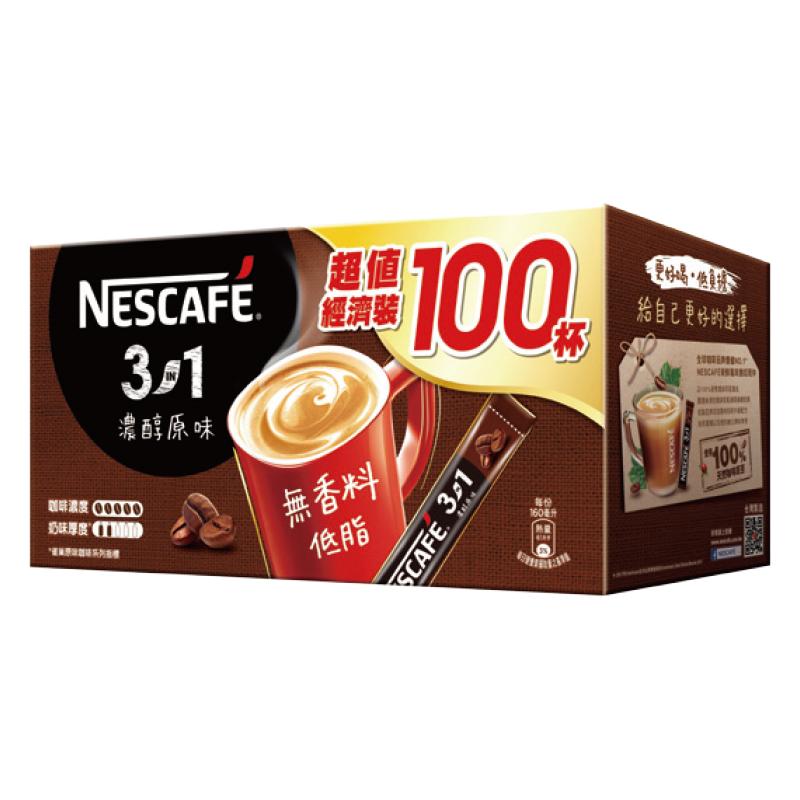 雀巢咖啡三合一濃醇原味100