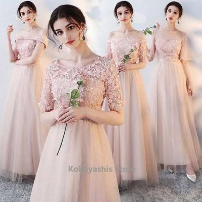 フォーマルドレスブライズメイドドレスグレーカラードレスロングドレスお呼ばれドレスウェディングドレス二次会結婚式