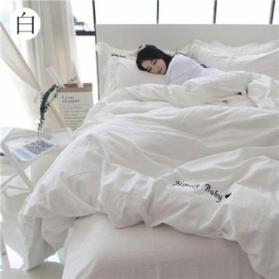 おしゃれ カバー 掛け布団 ワイドダブル 可愛い ベッドカバーセット フリル 綿100 セミダブル 布団カバー セット シングル ベッド ダブル