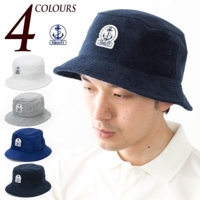 フィデリティ FIDELITY 帽子 バケットハット パイル BUCKET HAT PILE サファリ ハット