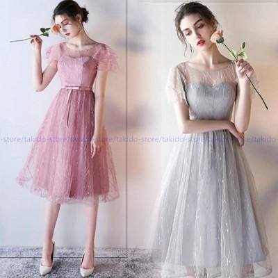 パーティードレス 結婚式 ドレス ワンピース 袖あり ドレス 膝丈 Aライン 二次会 ウェディングドレス レースアップ パーティドレス お呼ばれドレス