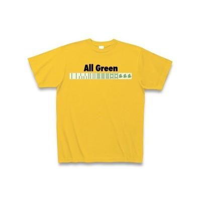 麻雀の役 All Green-緑一色- Tシャツ Pure Color Print(ゴールドイエロー)