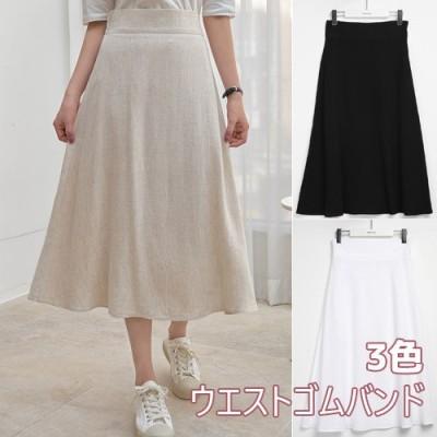 [TWEE]韓国ファッション リネンとレーヨンミックス素材で丈夫で滑らかなテクスチャー感のハイウエストバンディングフレアロングスカート