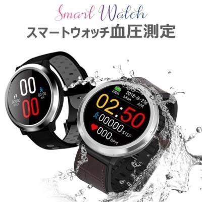 スマートウォッチ血圧計 心拍計 歩数計 1.3inch画面 Bluetooth4.0 IP67防水活動量計 ベルト フィットネス