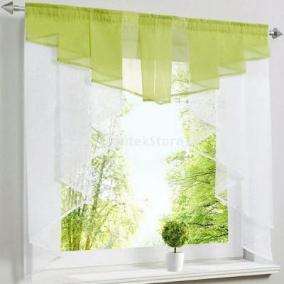カーテン 不規則な ステッチ プリーツデザイン ロマン 窓カーテン キッチン/バスルーム用 全9色5サイズ可選択 - グリーン, 140Wx145H