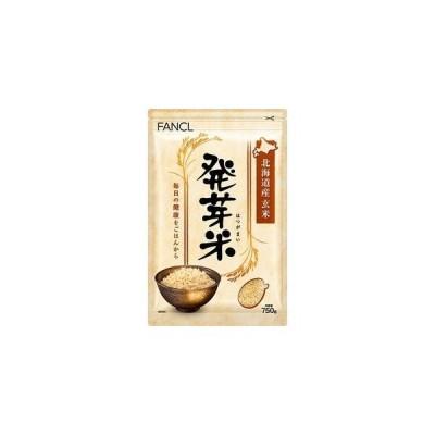 ファンケル 発芽米 ( 750g )
