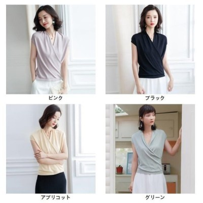 無地 薄手 レディース 柔らかい ゆったり サマーニット Vネック カジュアル ノースリーブ ブラウス トップス 韓国 シンプル ファッション