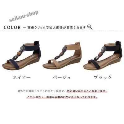 ボヘミアンサンダル ビーチサンダル フラットヒール 宝石系 オープントゥ履きやすい 美脚 可愛い アンクルストラップ 全3色