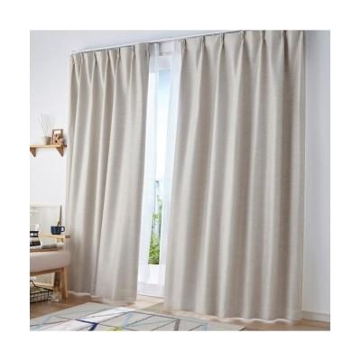 深みのある杢調遮光カーテン ドレープカーテン(遮光あり・なし) Curtains, blackout curtains, thermal curtains, Drape(ニッセン、nissen)