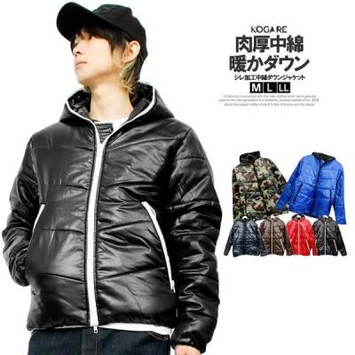 【送料無料】 中綿ジャケット メンズ 大きいサイズ 軽量 フード付き シレ加工 フルジップ パーカー ブルゾン ダウンジャケット ジャンパー 防寒 ジャケット