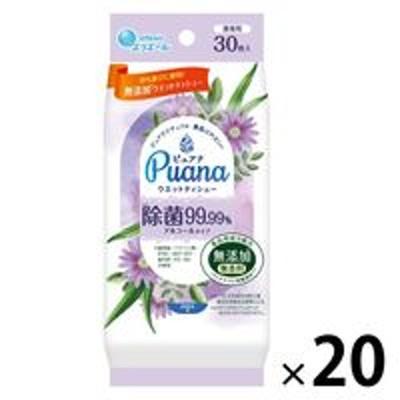 大王製紙ウェットティッシュ アルコール エリエール Puana(ピュアナ)除菌99.99% 携帯用 1セット(30枚×20個) 大王製紙