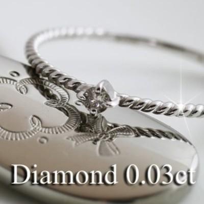 シルバー 一粒 ダイヤモンド リング シルバー925 ファッションリング 天然ダイヤ 【レビューを書いてポイント+1%】 品質保証書 金属アレ