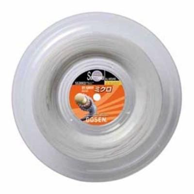 ゴーセン ソフトテニス用ガット ハイ・シープ ミクロ(ホワイト・1.35mm×200m) GOSEN HY-SHEEP series GOS-SS2002W 【返品種別A】