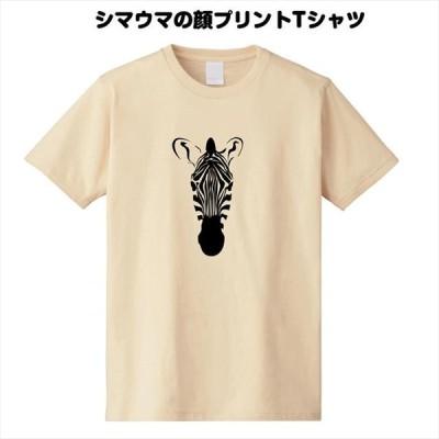 シマウマの顔プリントTシャツ