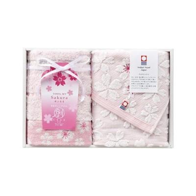 桜ふるる タオルセット【rm200103p02】