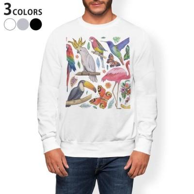 トレーナー メンズ 長袖 ホワイト グレー ブラック XS S M L XL 2XL sweatshirt trainer 裏起毛 スウェット 鳥 カラフル 動物 014839
