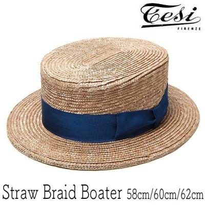 帽子 TESI テシ ストローブレードカンカン帽 春夏 イタリア製 ボーターハット ユニセックス 大きいサイズの帽子アリ 21SS