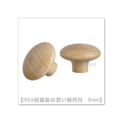 IKEA/イケア PLOCKAR/プロッカル ノブ49 mm2個セット 木製