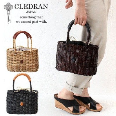最大41%還元 クレドラン かごバッグ CLEDRAN HAND&WORKS RATTAN BASKET ハンドアンドワークス バスケット カゴ 花火大会 浴衣 cl-3149 日本製