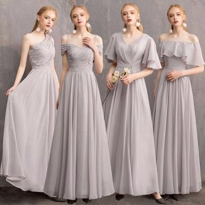XS/S/M/L/XL/2XL ブライズメイド ドレス ロング丈 二次会 小さいサイズ 結婚式 体型カバー 半袖 オフショルダー 謝恩会 二次会 卒業式 花嫁 ピアノ