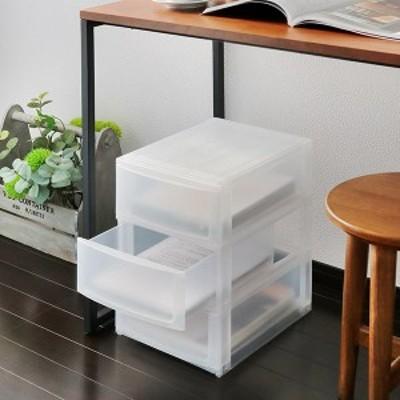 収納ケース 引き出し 幅26.5×奥行34.5×高さ38.5cm A4 3段 ( 収納ボックス プラスチック 小物 収納 A4クリアファイル ファイルケース