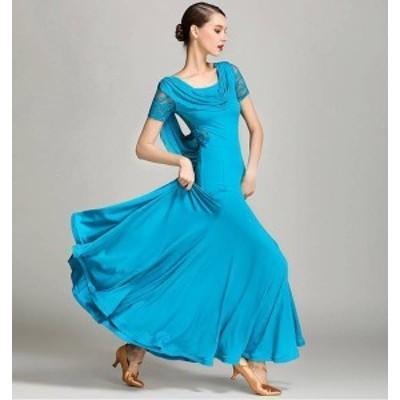 【税込】 社交ダンス ダンス衣装  レディース上品ロングワンピース 試合服 後ろレース付 ブルー サイズS M L XL XXL