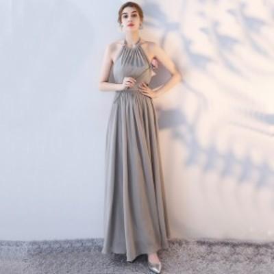 ブライズメイドドレス ロング グレー パーティードレス 結婚式 二次会 ワンピース 大きいサイズ 6タイプ イブニング