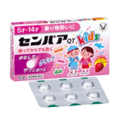 【第2類医薬品】大正製薬 センパアQT<ジュニア> 6錠 【錠剤】