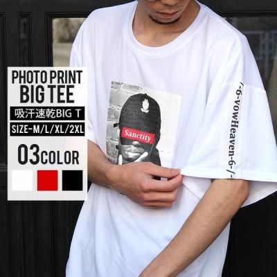 メール便 送料無料/メンズ BIGTシャツ 半袖 5分袖 転写プリント プリント ビックTシャツ  ビッグシルエット SHISKY シスキー   820-13