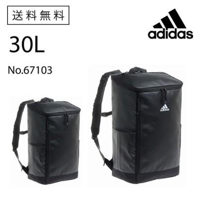 リュックサック adidas アディダス ボックス型 通学 大学生 高校生 中学生 67103