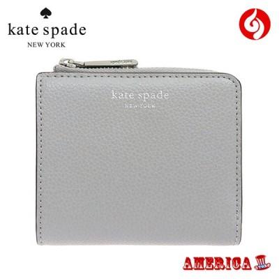 KATE SPADE WLRU6253 032 ケイトスペード 二つ折り財布 ニンバスグレー アウトレット ケイトスペード財布 kate-10065