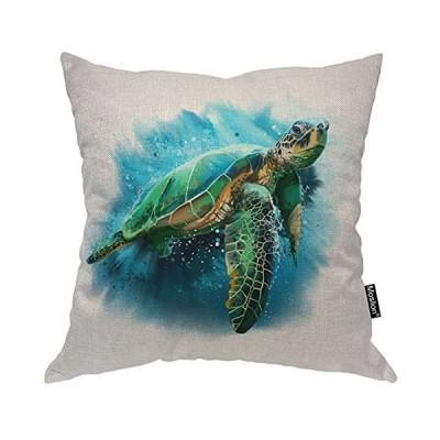 Moslion Big Sea Turtle Pillow Cases Wildlife Turtle in Blue Ocean Diving Na