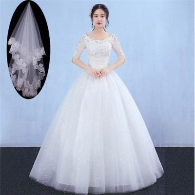 編上げ Aライン大きいサイズ ベール付き 二次会 花嫁 オフショルダー 半袖 パーティードレス レースアップ ウエディングドレス 結婚式
