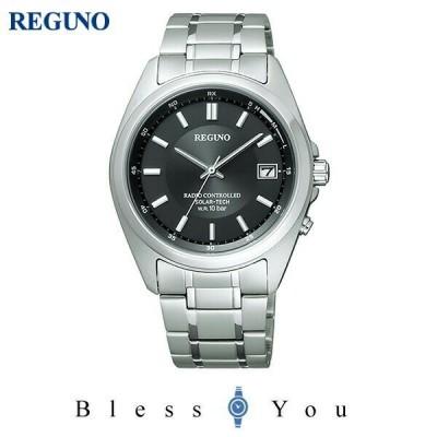 メンズ腕時計 レグノ ソーラーテック電波時計 RS25-0344H シチズン 新品お取り寄せ品