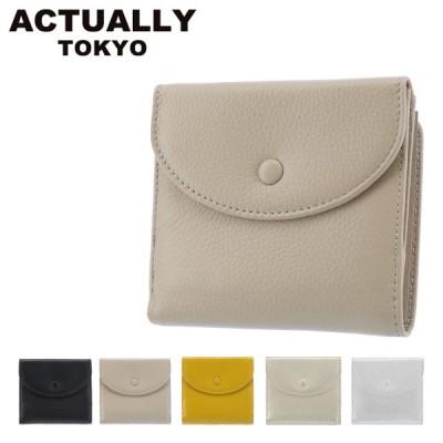 アクチュアリー 二つ折り財布 レディース メンズ 本革 SW-00022 ACTUALLY | 牛革 レザー
