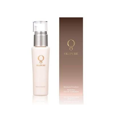 オリピュア モイスチャーエマルジョン 50ml 乳液 OLiRURE Moisture Emulsion