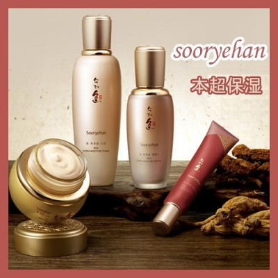 [sooryehan ]韓方 本超保湿 化粧水160ml、乳液130ml、クリーム 50ml/cellcure