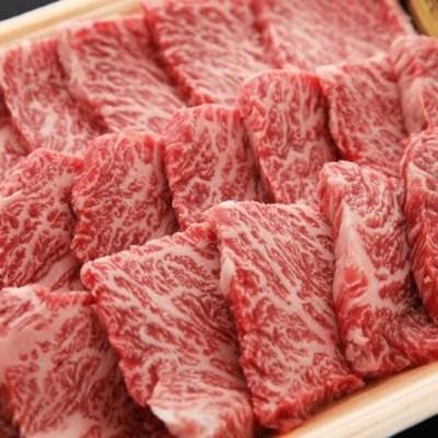 【厳選黒毛和牛肉!】博多和牛450g 焼肉、炒め物におすすめです!【1215090】