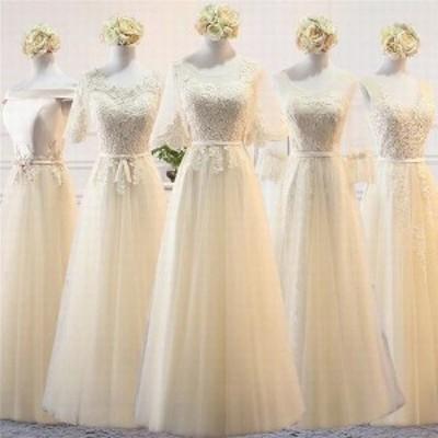 ロングドレスウエディングドレス パーティードレス 結婚式 ワンピースVネックフレア袖 透け オフショルダー袖あり ロング丈 お呼ばれ 二