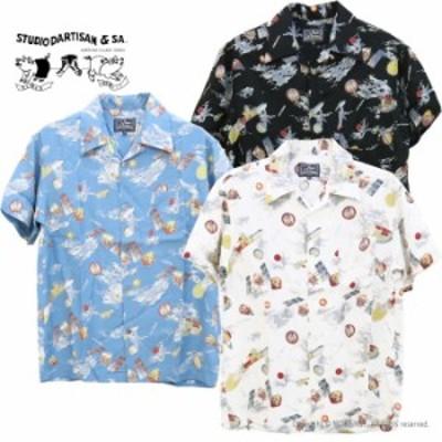 ステュディオ・ダルチザン STUDIO D'ARTISAN オリジナルレーヨンアロハシャツ 5643 メンズ 日本製 半袖 開襟
