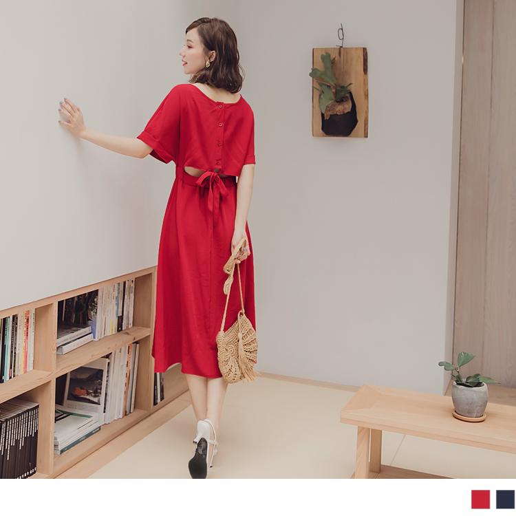 純色垂墜後腰鏤空排釦綁帶洋裝