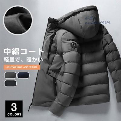 ダウンジャケット 防寒着 アウトドア 防風 冬服 メンズ 冬コート 保温 秋冬 中綿ジャケット ボアジャケット メンズファッション 軽い