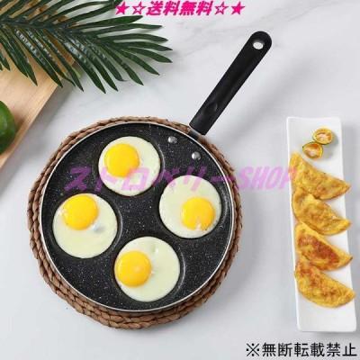 目玉焼きフライパン キッチン パンケーキ 24cm