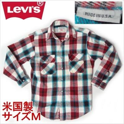 リーバイス LEVI'S フランネルシャツ 長袖 メンズ カジュアル 日本サイズM 米国製