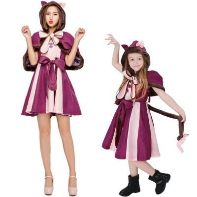 ハロウィン コスプレ キッズ 女性 大人用 チェシャ猫 コスプレ ハロウィン 衣装 大人 レディース メンズ アリス 猫 ねこ 仮装 コスチューム 女の子 コス 衣装
