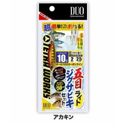 デュオ(DUO) 五目ライトジグサビキセット 10g アカキン